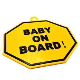 Baby On Board PVC Hanging Yellow-SehgalMotors.Pk