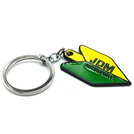 JDM Metal Key Chain / Key Ring Yellow Green-SehgalMotors.Pk