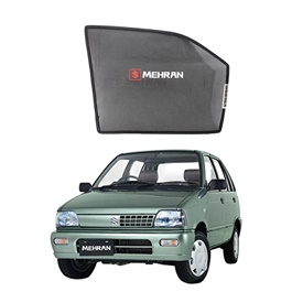 Suzuki Mehran Side Sun Shades with Logo - Model 2012-2017-SehgalMotors.Pk
