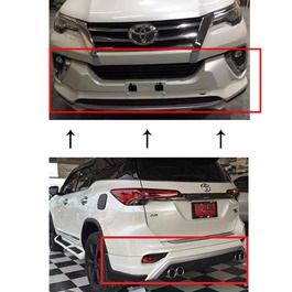 Toyota Fortuner Sports Style Body Kit - Model 2016-2017-SehgalMotors.Pk