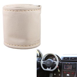 Car Steering Cover Beige Stitch | Car Steering Wheel Cover | Auto Steering Wheel Cover | Anti Slip Wheel Cover | Non Slip Wheel Cover -SehgalMotors.Pk