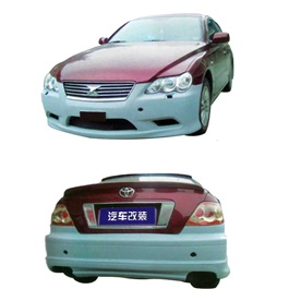 Toyota Mark x Big Body Kit B Style 4 Pcs Plastic PU - Model 2006-2010-SehgalMotors.Pk