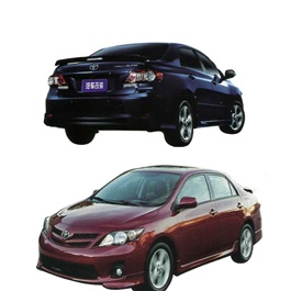 Toyota Corolla Small Body Kit / Bodykit 7 Pcs Plastic PP - Model 2012-SehgalMotors.Pk