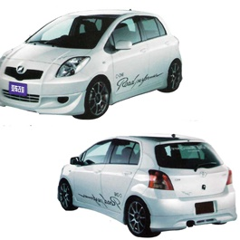 Toyota Vitz Small Body Kit / Bodykit 4 Pcs Plastic PP - Model 2008-2009-SehgalMotors.Pk