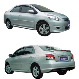 Toyota Belta Small Body Kit 4 Pcs Plastic PP - Model 2011-SehgalMotors.Pk