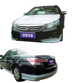 Honda Accord Small Body Kit / Bodykit 5 Pcs Plastic PP - Model 2011-2012-SehgalMotors.Pk
