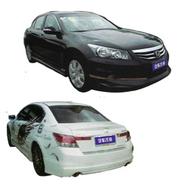 Honda Accord Small Body Kit / Bodykit 4 Pcs Plastic PP - Model 2011-SehgalMotors.Pk