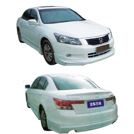 Honda Accord Small Body Kit 4 Pcs Plastic PP - Model 2008-2010	-SehgalMotors.Pk