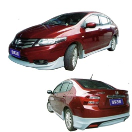 Honda City Small Body Kit / Bodykit 4 Pcs Plastic PP - Model 2012-SehgalMotors.Pk