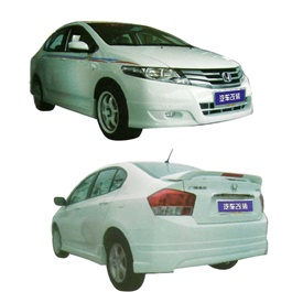 Honda City Small Body Kit / Bodykit D Style 4 Pcs Plastic PP - Model 2008-2011	-SehgalMotors.Pk