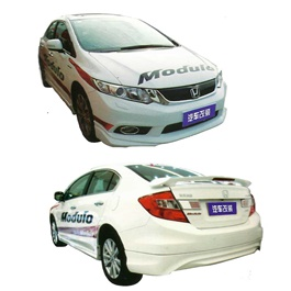 Honda Civic Small Body Kit 4 Pcs Plastic PP - Model 2012-2016-SehgalMotors.Pk