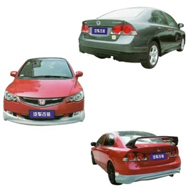Honda Civic Reborn Small Body Kit 4 Pcs Plastic PP - Model 2012-SehgalMotors.Pk