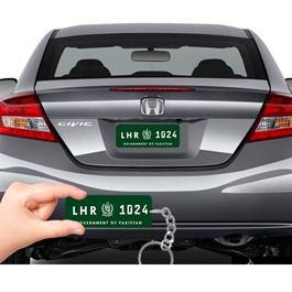 Customized Government Of Pakistan Number Plate With Car Number Metal Key Chain / Key Ring-SehgalMotors.Pk