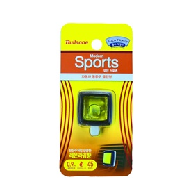 Bullsone Modern Sports Vent Clip Lemon Lime | Car Air Freshener Outlet Clip Perfume Diffuser | Automobiles Interior Solid Balm | AC Vent Fragrance Clips Accessories Gift | Car Air Freshener AC Outlet Clip-SehgalMotors.Pk