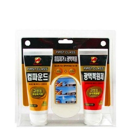 Bullsone 2-Steps Compound Kit With Sponge | | Polishing Wax Cream | Paint Surface Scratching | Remover Paste | Scratch Repair Agent | Car Repair Scratches Wax | Scratch Remover | Polishing Paste Wax Car Scratch Repair-SehgalMotors.Pk