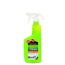 Bullsone Waterless 2 In 1 Cleaner-SehgalMotors.Pk