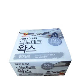 Bullsone Nano Tech Wax For White color Car	-SehgalMotors.Pk