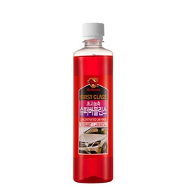 Bullsone Firstclass Highly Concentrated Super Bubble Rinse-SehgalMotors.Pk