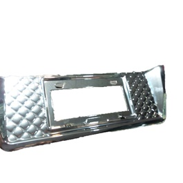 Suzuki Bolan Chrome Number Plate Frame | Number plate Holder | Car License Plate Frame | Iicense Plate Holder Frame-SehgalMotors.Pk