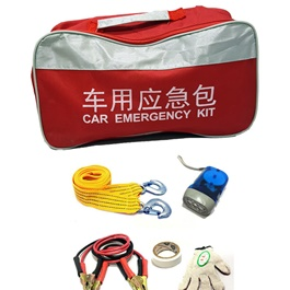 SOS Car Emergency Kit Small | Jump Start Cables , Towing Strap Hook, Gloves, Fuse and Hand Held Torch