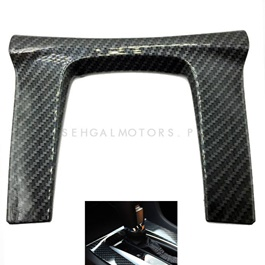 Honda Civic Gear Box Carbon Fiber U Trim – Model 2016-2020-SehgalMotors.Pk