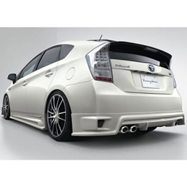 Toyota Prius Sportive Style Body Kit / Bodykit - Model 2012-SehgalMotors.Pk