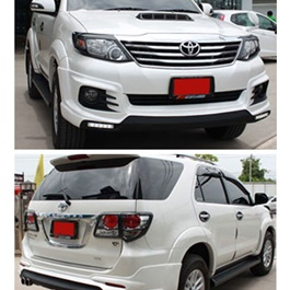 Toyota Fortuner TRD Style Body Kit / Bodykit - Model 2013-2016-SehgalMotors.Pk