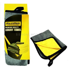 Maximus Premium Luxury Towel Yellow Gray - MX-LT001