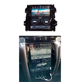 Toyota Fortuner LCD Multimedia System Android GPS Tesla Style - Model 2016-2018-SehgalMotors.Pk