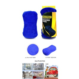 Maximus Microfiber Sponge - Multi | Sponge Easy Grip | Car Wash Sponge | Car Duster-SehgalMotors.Pk