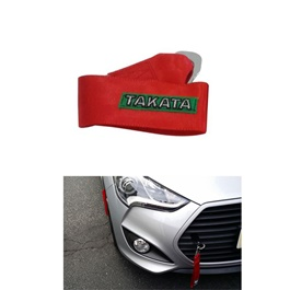 Takata Front Tow - Red | Car Front Bumper Strap Tow Hook | Towing Hook-SehgalMotors.Pk