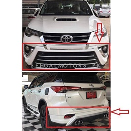 Toyota Fortuner Zigma / Sigma Style Body Kit / Bodykit Thailand 2 Pieces White- Model 2017 - 2018 -SehgalMotors.Pk
