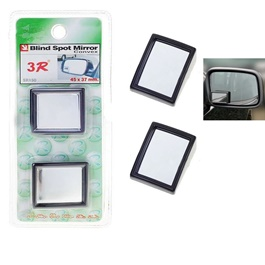 Car Blind Spot Side Mirror Square - 3R-SehgalMotors.Pk
