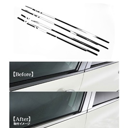 Suzuki Wagon R Chrome Weather Strips - Model 2014-2019-SehgalMotors.Pk