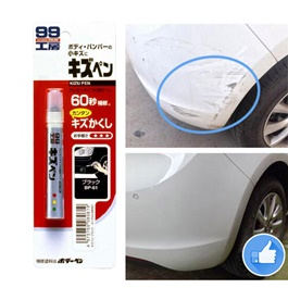 SOFT 99 Car Deep Scratch Repair Pen - White-SehgalMotors.Pk
