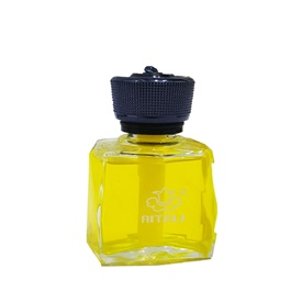 Aiteli Professional Air Freshener - Yellow-SehgalMotors.Pk