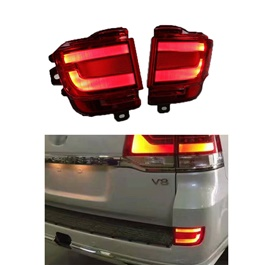 Toyota Land Cruiser Lava Style Brake Lamp Version 2- Model 2015-2019-SehgalMotors.Pk