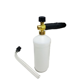 Professional Snow Foam Lance 100% Solid Brass 1-SehgalMotors.Pk