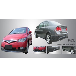 Honda Civic Complete Body Kit / Bodykit Style A - Model 2006-2012-SehgalMotors.Pk