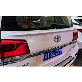 Toyota Land Cruiser Wald Style Trunk Spoiler Unpainted  - Model 2015-2021-SehgalMotors.Pk
