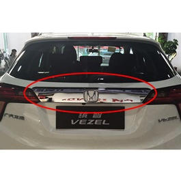 Honda Vezel Trunk Chrome Cover - Model 2013-2018 | Back Chrome | Back Trunk Chrome | Vezel Back Trunk Chrome | Chrome Accessories For Vezel -SehgalMotors.Pk