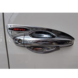 Toyota Hilux Revo Door Handle Bowls - Model 2016-2020-SehgalMotors.Pk