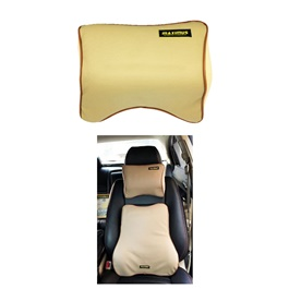 Maximus Neck Rest Pillow Beige