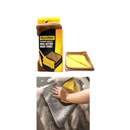 Maximus Premium Luxury Towel Yellow Brown - MX-DAN001-SehgalMotors.Pk