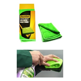 Maximus Premium Eco Green Nano Towel - MX-EGNT001