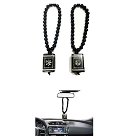Rosary Islamic Hanging Black and White - Each-SehgalMotors.Pk