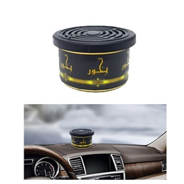Maximus Bakhoor Wood Car Perfume Fragrance Tin Arabic | Long Lasting