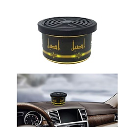 Maximus Aseel Wood Car Perfume Fragrance Tin Arabic | Long Lasting-SehgalMotors.Pk