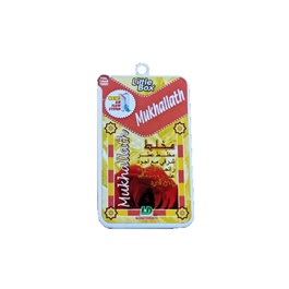 Mukhallath Scent Air Freshener Car Perfume Fragrance-SehgalMotors.Pk