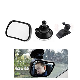 Car Baby Back Seat Rearview Mirror-SehgalMotors.Pk